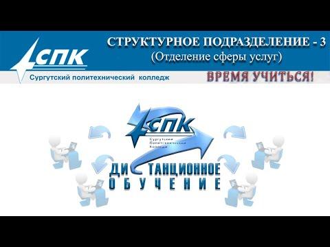 ПМ.03 Выполнение работ по профессии 26353 Секретарь-машинистка