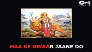 Ab Na Roko Maa Ke Dwaar Jaane Do with Lyrics   - YouTube