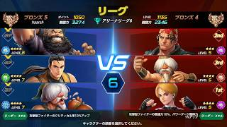 KOF All Star | Android | Best Team for PvP and Different Game Modes