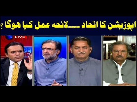 Off The Record 30th July 2018-We have to raise voice against rigging in parliament
