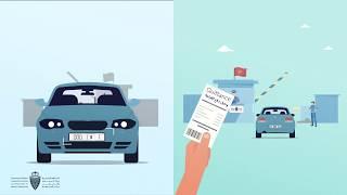 Vidéo explicative du régime douanier applicable aux véhicules des Marocains du monde immatriculés à l'étranger