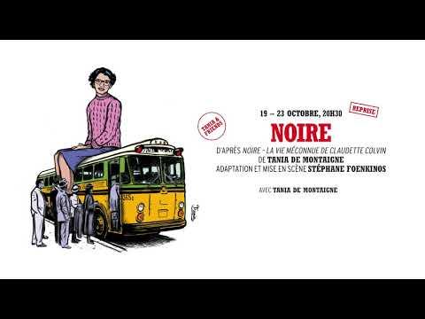 Noire - Bande-annonce Théâtre du Rond-Point