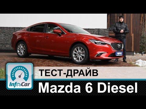 Mazda  6 Седан класса D - тест-драйв 3
