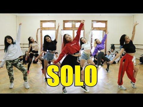 Clean Bandit feat. Demi Lovato - Solo | Choreography Agusha | Fam Dance Studio
