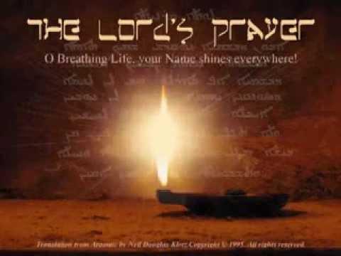 «Отче наш» на дословном арамейском языке