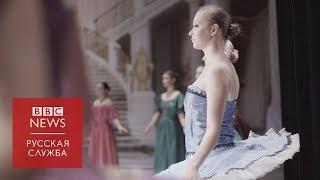 """""""Я не могу себе позволить делать плохо"""": история девушки, ставшей балериной в 30 лет"""