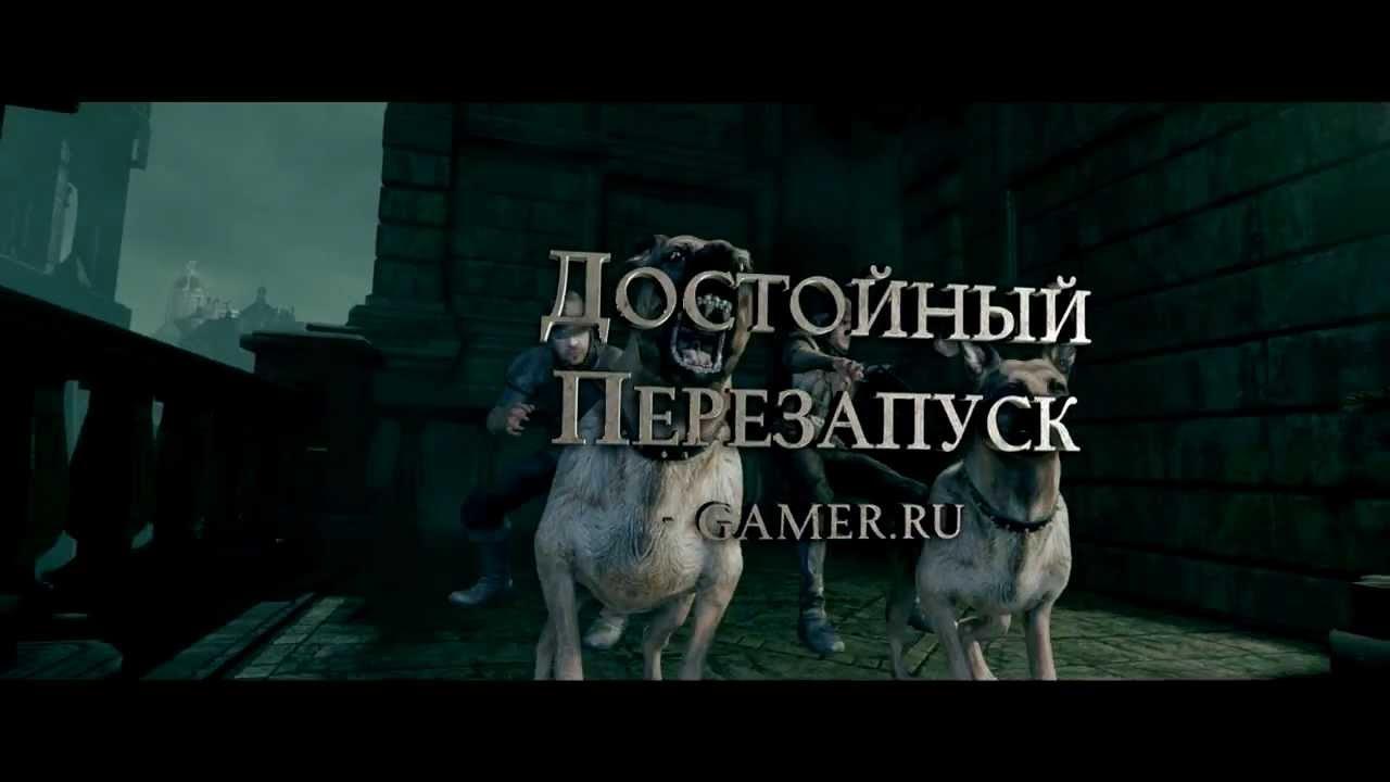 Обложка видео Трейлер #1 Thief 4