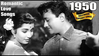 1950 Bollywood Romantic Songs Video - Old Superhit Gaane - Popular Hindi Songs