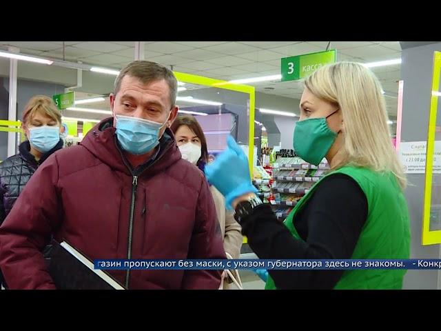 Масочный режим в Ангарске под контролем