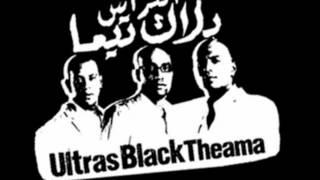 تحميل و مشاهدة Ultras Black Theama دخلنا حماك بلاك تيما MP3