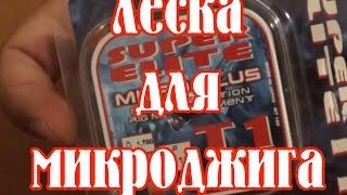 Леска trabucco super elite fluorine