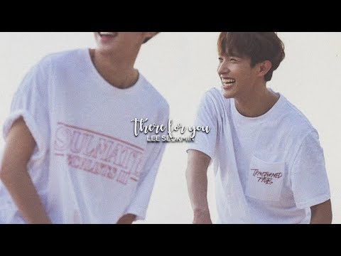 SEOKMIN | there for you