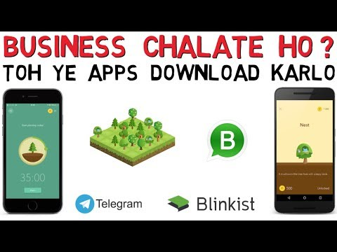 mp4 Business Marketing App, download Business Marketing App video klip Business Marketing App