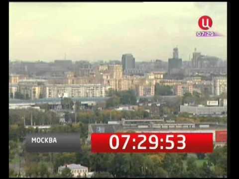 Часы и начало новостей (ТВ Центр, 14.09.2007) видео