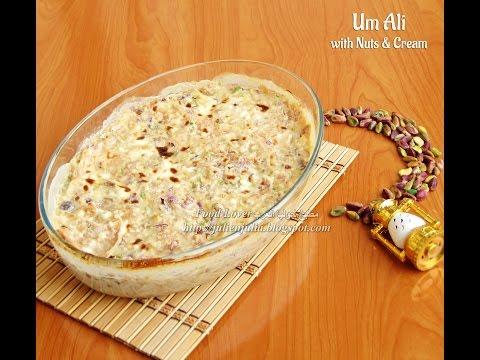 Umm Ali Recipe