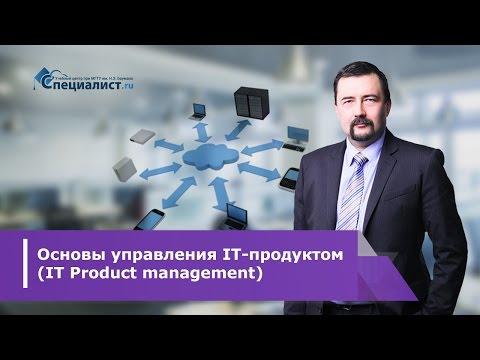 http://www.specialist.ru/