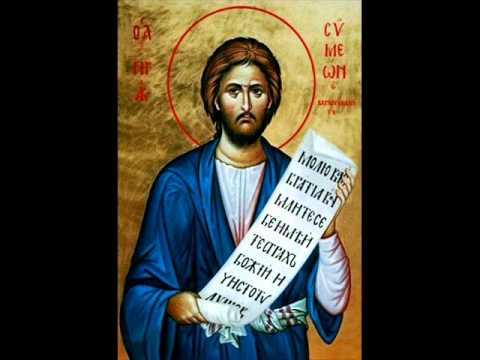 Сильные молитвы и заговоры от проклятий