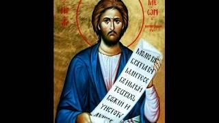 Акафист Святому Праведному Симеону Верхотурскому