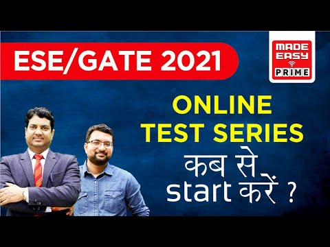 What is the Right Time To Start Online Test Series (2021)? | MUST WATCH | by Mr. B. Singh |MADE EASY