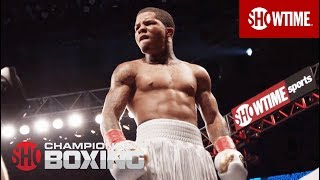 Gervonta Davis: 2017 Analysis | SHOWTIME CHAMPIONSHIP BOXING