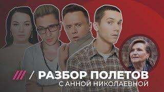 РБ#6. Свободный Джарахов, разумный Антоха МС, смешной Илья Соболев и хватания Иды Галич