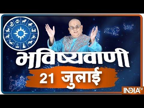 Today's Horoscope, Daily Astrology, Zodiac Sign for Sunday, July 21, 2019 (видео)