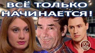 Карина Мишулина готовится к новому суду с Тимуром Еремеевым  (06.03.2018)