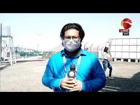 Ultimate World Cup | জাভেদ ওমর | প্রীত রেজা | T20 World Cup
