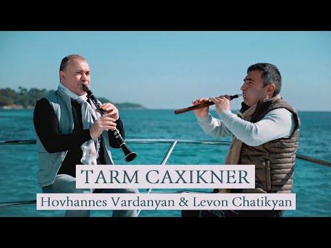 Հովհաննես Վարդանյան & Լևոն Չատիկյան - Թարմ ծաղիկներ