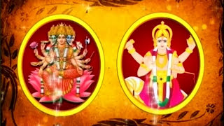Shukra Gayatri Mantra | Powerful Navagraha Mantra