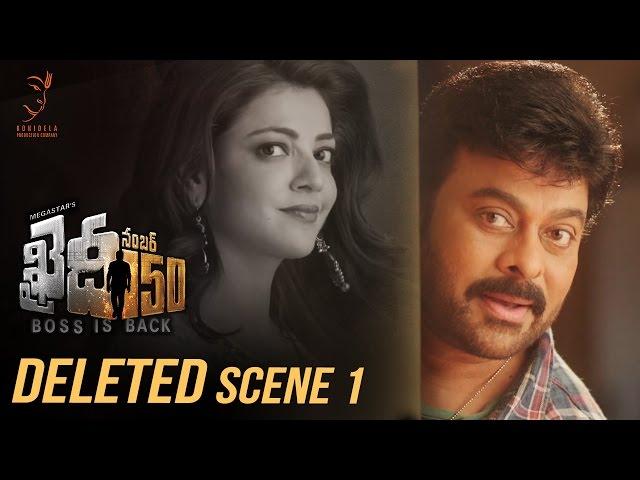 Khaidi No 150 Deleted Scene 1 | Chiranjeevi, Kajal Aggarwal, V V Vinayak