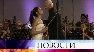 В Уфе наградили победителей конкурса скрипачей Владимира Спивакова.