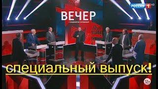 Виталий Третьяков: власть спрятала голову в песок