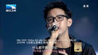 [Vietsub] Hồ Hạ hát liên khúc 10 năm tại lễ trao giải Kugou music awards 20140626