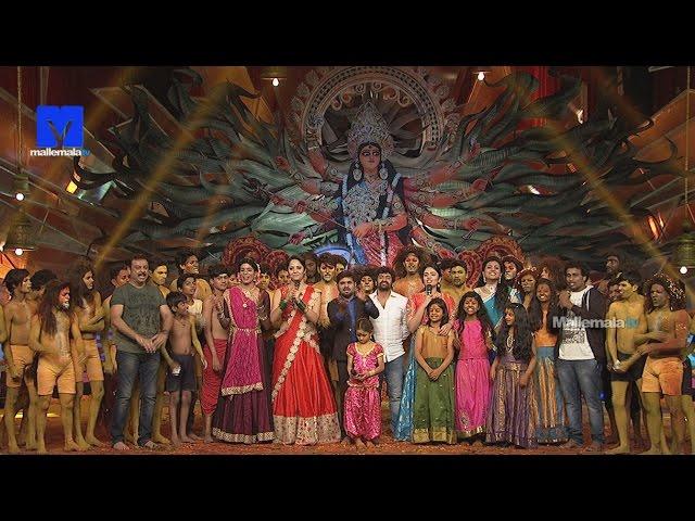 Dasara Mahotsavam Promo 1 – 11th October 2016 – ETV Dasara Special Show
