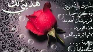 تحميل اغاني مجانا راشد الماجد عيد ميلاد حبي