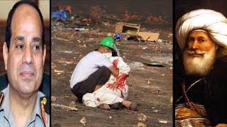 الحروب الأهلية في مصر  ( وثائقي ) | Kholo.pk