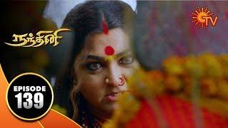 Nandhini - நந்தினி | Episode 139 | Sun TV Serial | Super Hit Tamil Serial