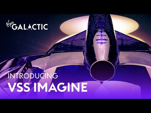 Virgin Galactic представила корабль для космических туристов третьего поколения