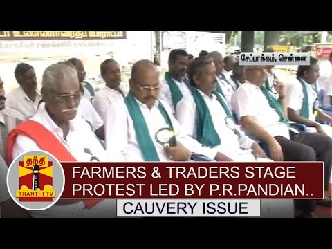 Farmers-Traders-Stage-Protest-led-by-P-R-Pandian-ahead-of-Cauvery-Issue-Thanthi-TV