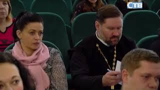 21 11 2017 В Сосновом Бору состоялось выездное заседание Общественной палаты