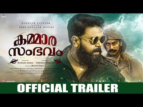 Kammara Sambhavam Official Trailer | Dileep | Siddharth |Rathish Ambat | Murali Gopy