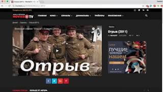 MoviesTV.RU - Кино и Сериалы