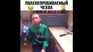 Top 10 best Приколов за 2018