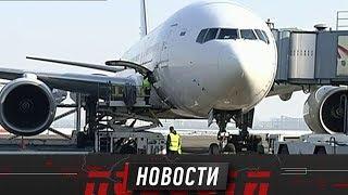 15 рейсов вылетели с опозданием из-за тумана в Алматы