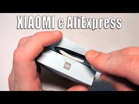 Улетные товары от Xiaomi. Распаковка посылок с AliExpress