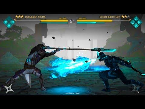 Shadow Fight Arena - Свежие новости об игре с PVP