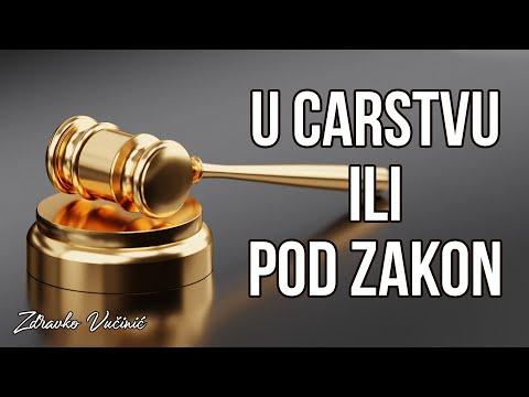 Zdravko Vučinić: U carstvu ili pod zakon