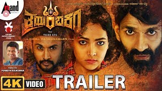 Thrayambakam | Kannada 4K Trailer 2019 | Raghavendra Rajkumar | Anupama Gowda | Rohitt | Dayal