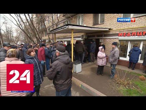Меняется порядок получения медсправки в ГАИ: чего боятся люди - Россия 24